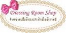 เข้าสู่เว็บเข้าสู่เว็บDressing Room Shop