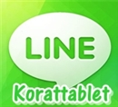 Line Korat Tablet